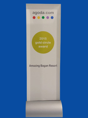Gold Circle Award By Agoda.com